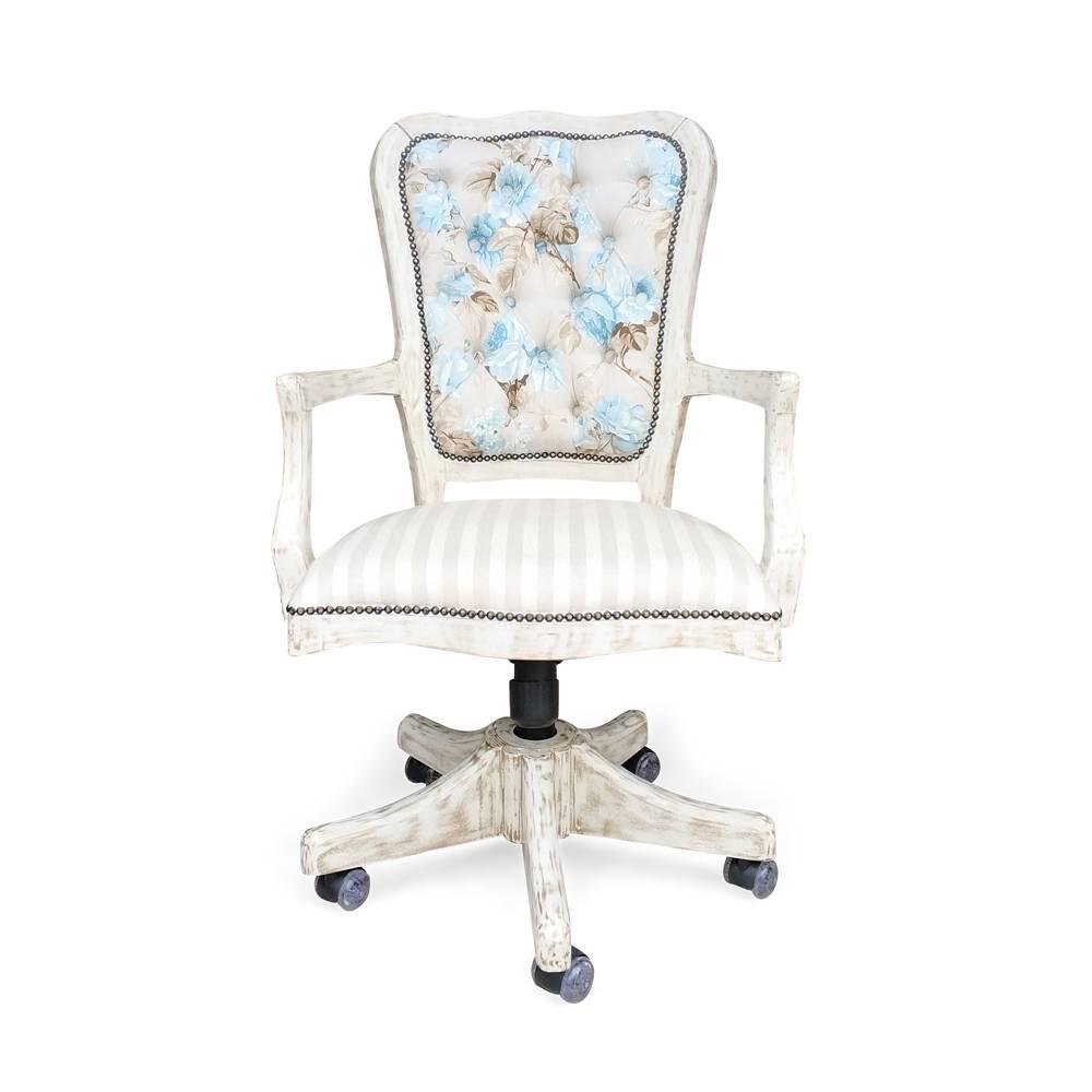 cadeira inglesa giratória estampada ajuste altura relax